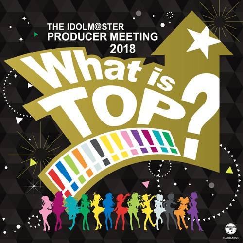 THE IDOLM@STER PRODUCER MEETING 2018 What is TOP!!!!!!!!!!!!!? Vertexステッパーは旅にでる