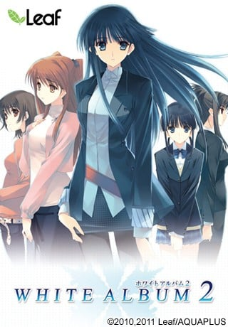 WHITE ALBUM2 -closing chapter- 白色相簿2 终章