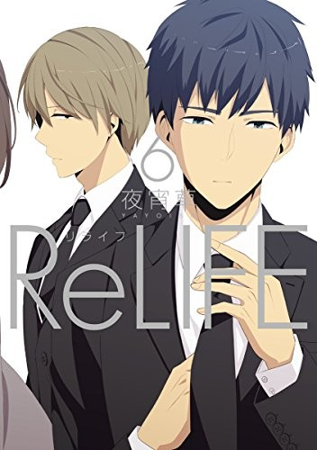 ReLIFE (6)