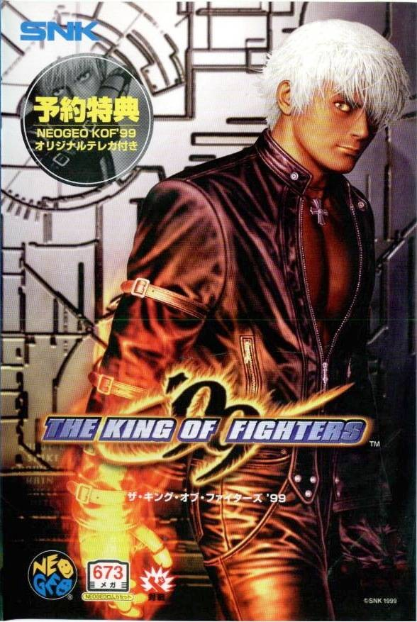 THE KING OF FIGHTERS '99 拳皇99