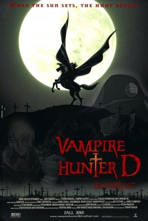 Vampire Hunter D: Bloodlust 吸血鬼猎人D:妖杀行