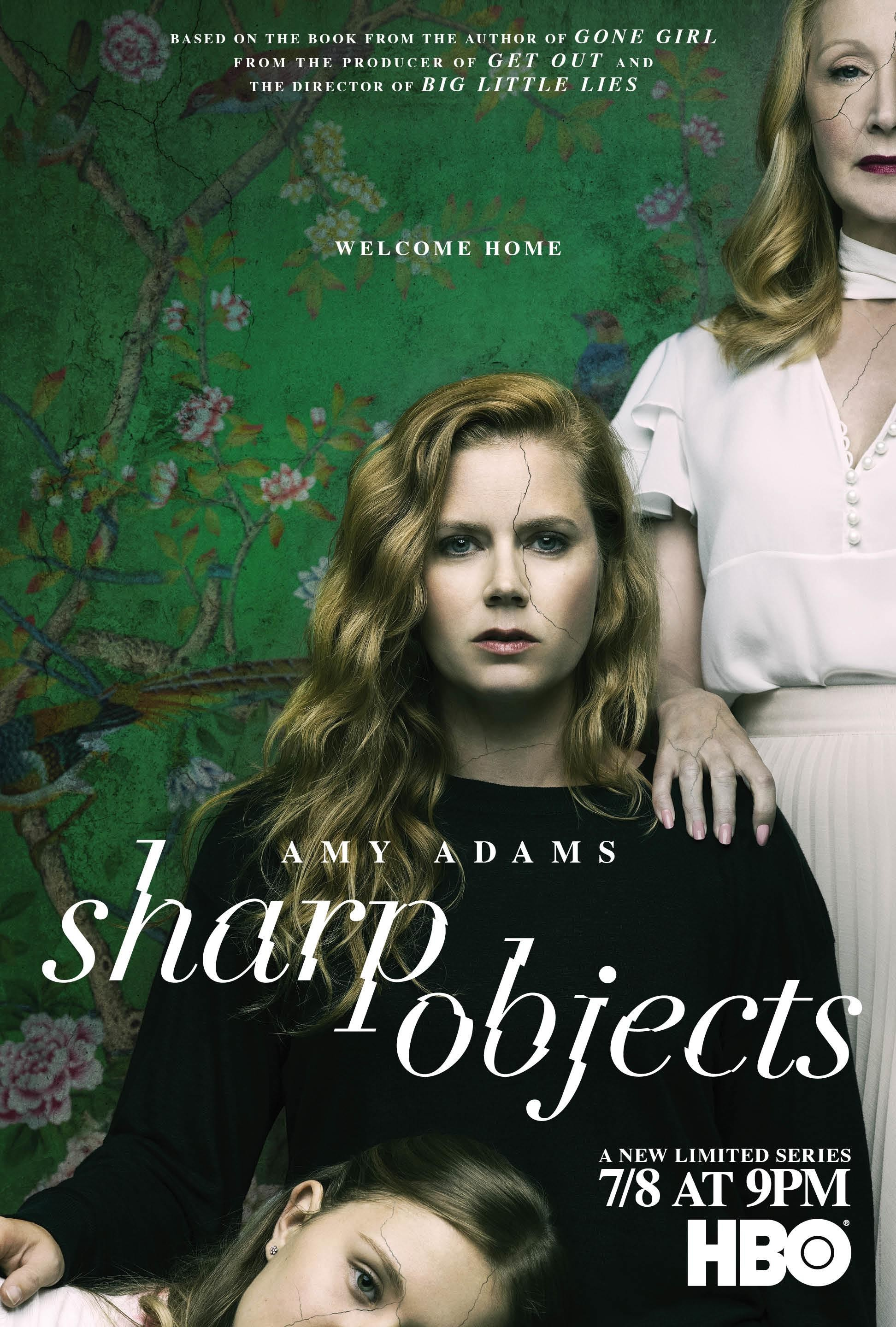 Sharp Objects 利器