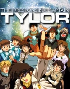 TYLOR The Irresponsible Captain AN EXCEPTIONAL EPISODE ひとりぼっちの戦争 Tylor's War 无责任舰长 特别篇 孤独一人的战争