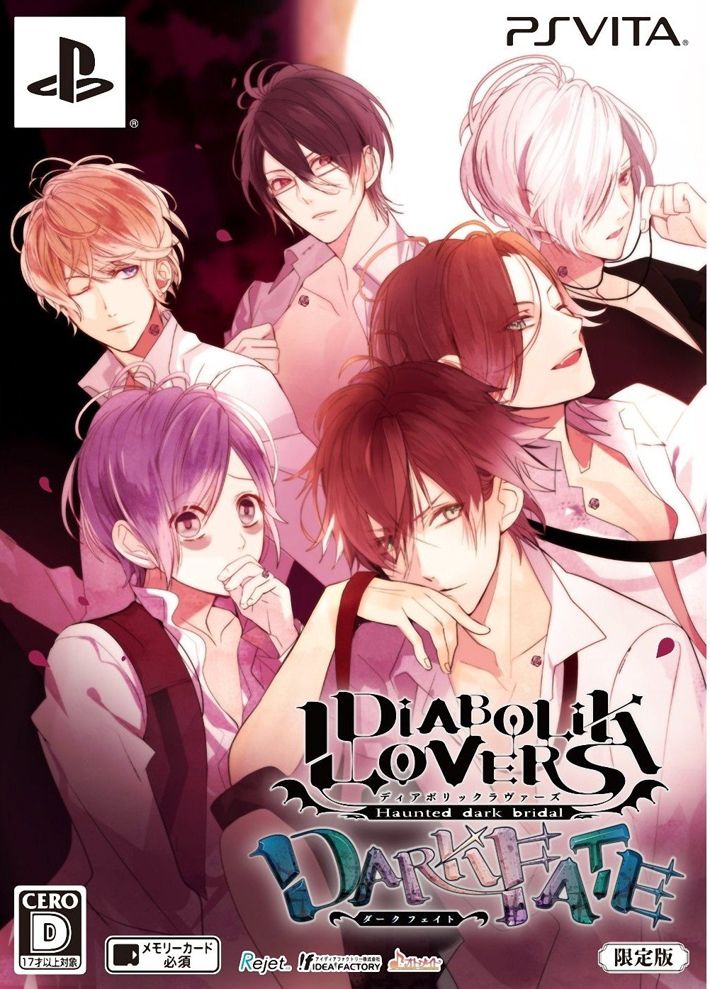 DIABOLIK LOVERS OAD 魔鬼恋人 OAD