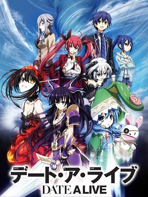 《约会大作战》附OVA BDrip 百度网盘下载
