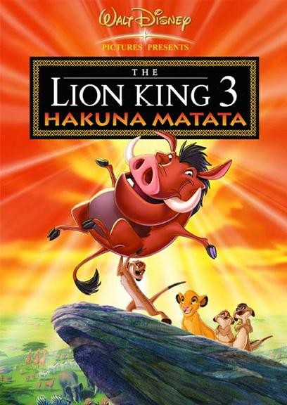 The Lion King 1½ 狮子王 1½