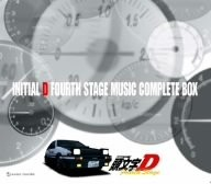 INITIAL D FOURTH STAGE MUSIC COMPLETE BOX