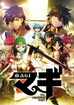 マギ The labyrinth of magic 天方魔谭MAGI