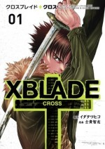 XBLADE+ -CROSS- XBLADE + -CROSS-
