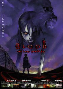 BLOOD THE LAST VAMPIRE BLOOD 最后的吸血鬼