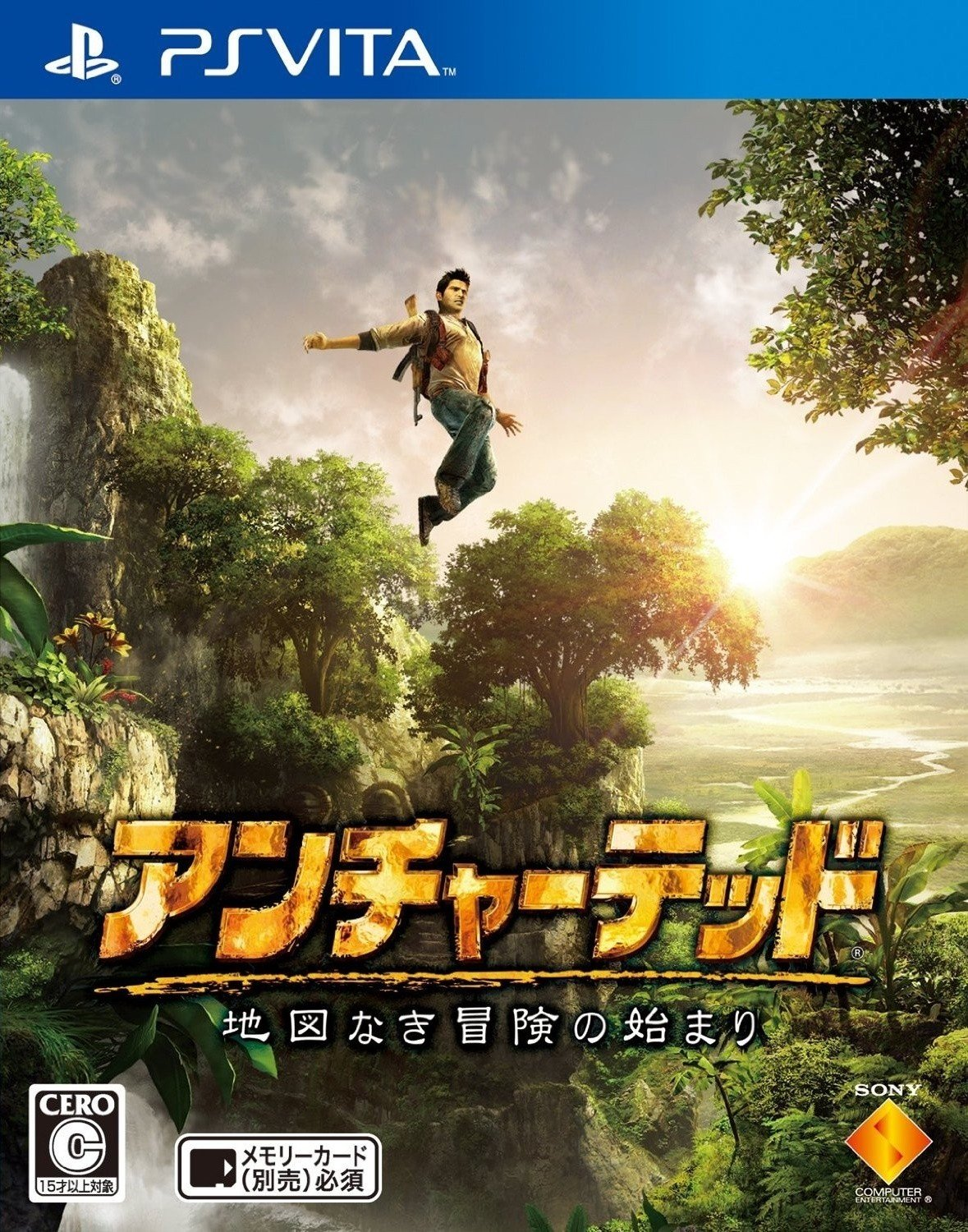 Uncharted: Golden Abyss 神秘海域:黄金深渊