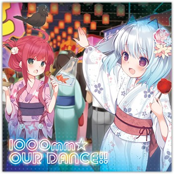 1000mm☆OUR DANCE!!