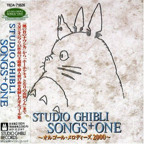 STUDIO GHIBLI SONGS +ONE