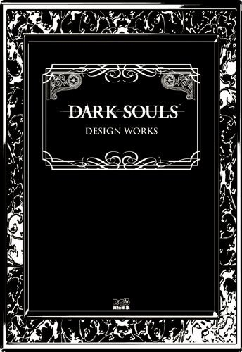 DARK SOULS DESIGN WORKS 黑暗之魂设定集