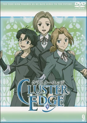CLUSTER EDGE Secret Episode 克拉斯特学院 OVA