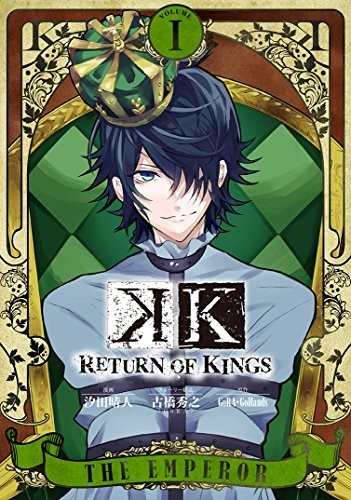K RETURN OF KINGS K 诸王归来