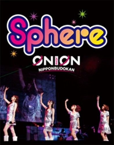 スフィア ライブ 2010 sphere ON LOVE, ON 日本武道館 LIVE