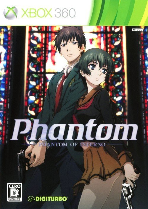 Phantom PHANTOM OF INFERNO 幻灵镇魂曲