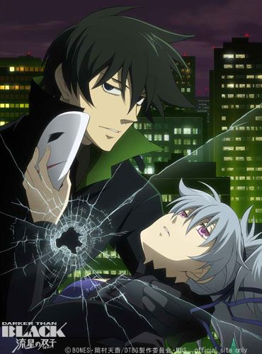 DARKER THAN BLACK -黒の契約者- 外伝 DARKER THAN BLACK -黑之契约者- 外传