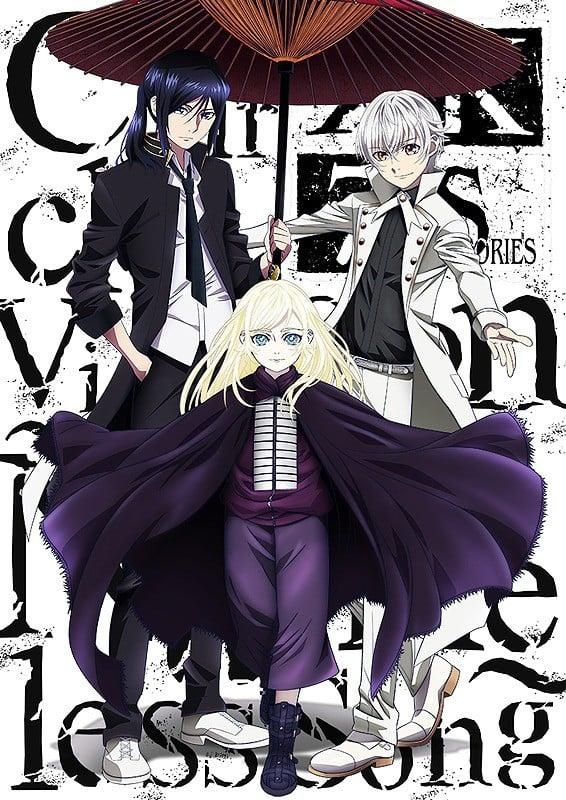 K SEVEN STORIES Episode 6「Circle Vision ~Nameless Song~」