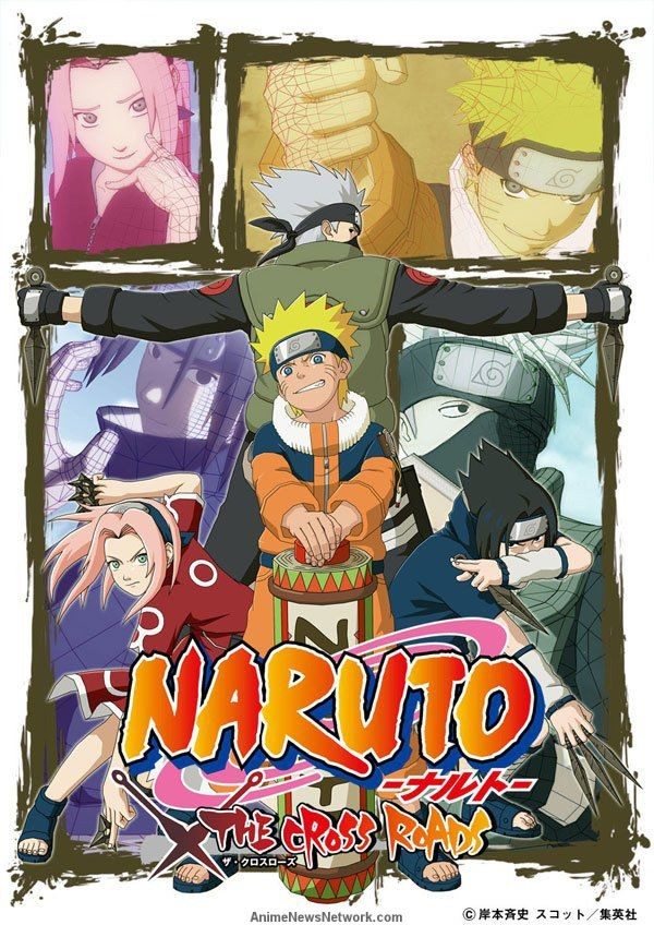 NARUTO -ナルト- THE CROSS ROADS