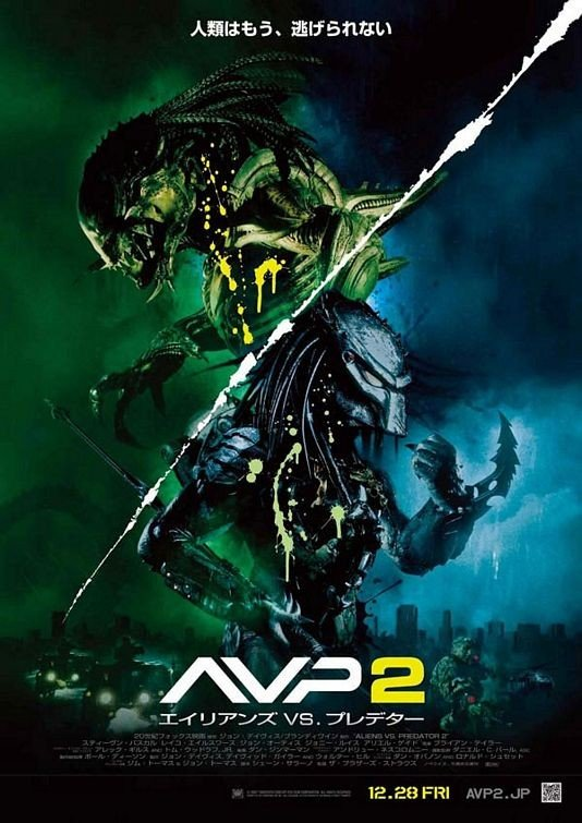 AVPR: Aliens vs Predator - Requiem 异形大战铁血战士2