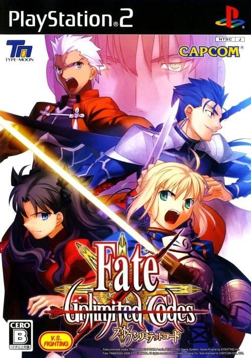 Fate/unlimited codes Fate/unlimited codes