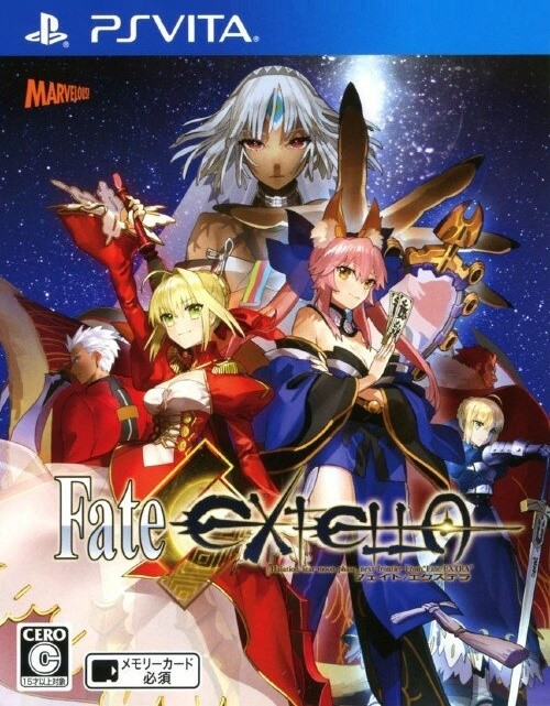 Fate/EXTELLA Fate/新世界