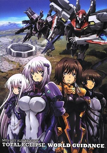Muv-Luv Alternative: Total Eclipse World Guidance