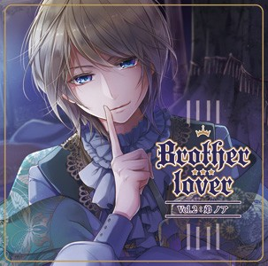 Brother lover Vol.2 弟・ノア
