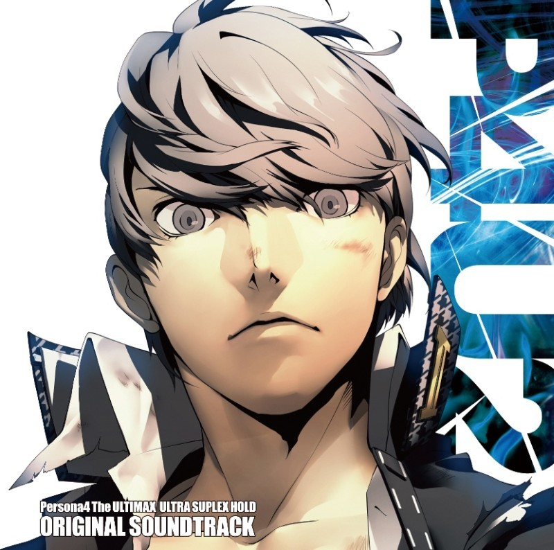 Persona4 The ULTIMAX ULTRA SUPLEX HOLD ORIGINAL SOUNDTRACK