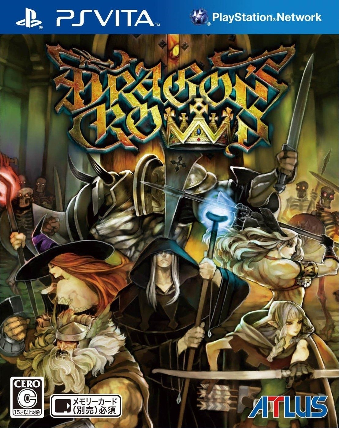 DRAGON'S CROWN 龙之皇冠