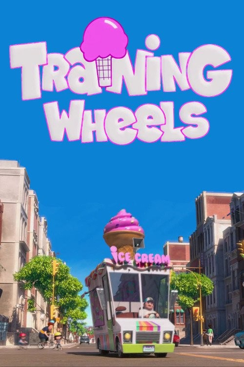 Training Wheels 辅助轮