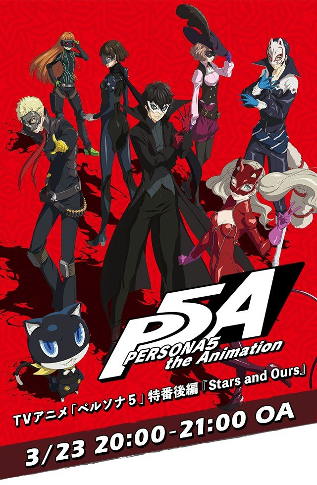 PERSONA5 the Animation Stars and Ours 女神异闻录5 Stars and Ours