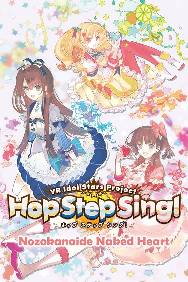 "Hop Step Sing! Nozokanaide Naked Heart Hop Step Sing! ""不要偷看哦NAKED HEART"""