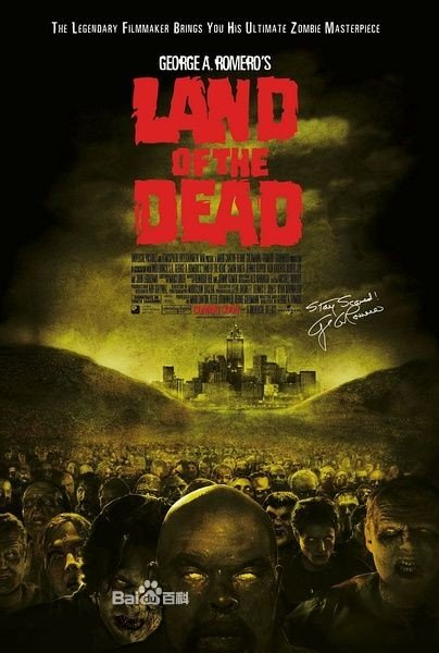 Land of the Dead 活死人之地