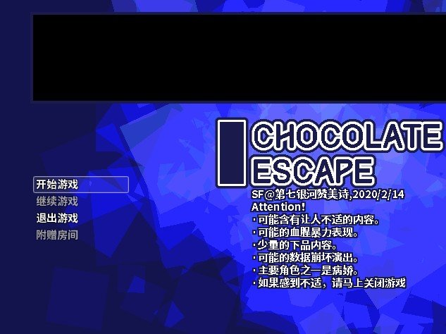 ChocolateEscape