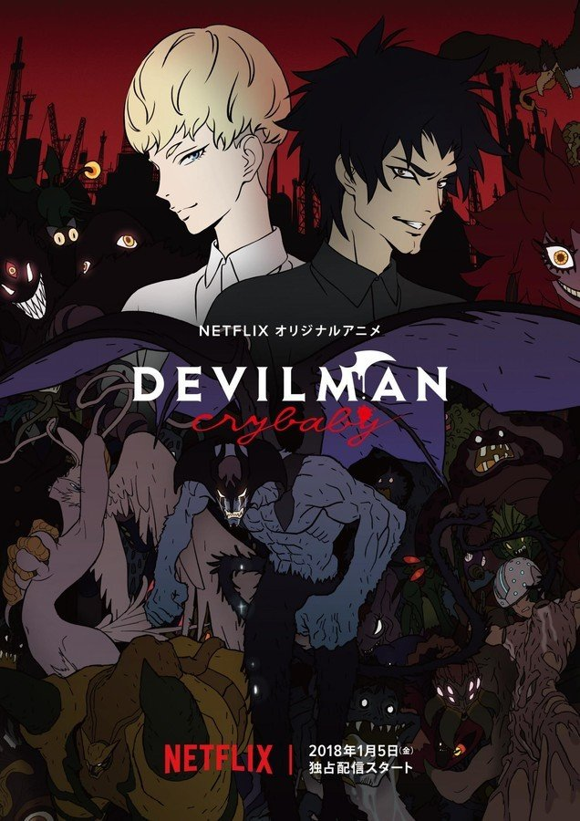 DEVILMAN crybaby 恶魔人 crybaby