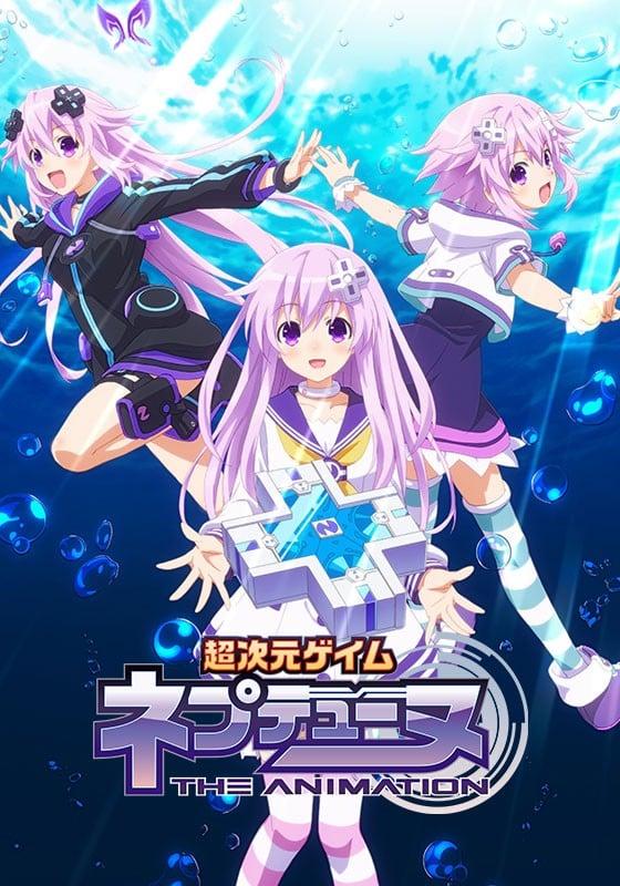 超次元游戏 海王星 OVA