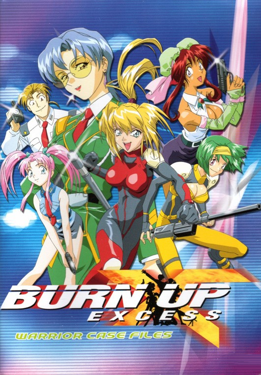BURN-UP EXCESS 杀人科 EXCESS