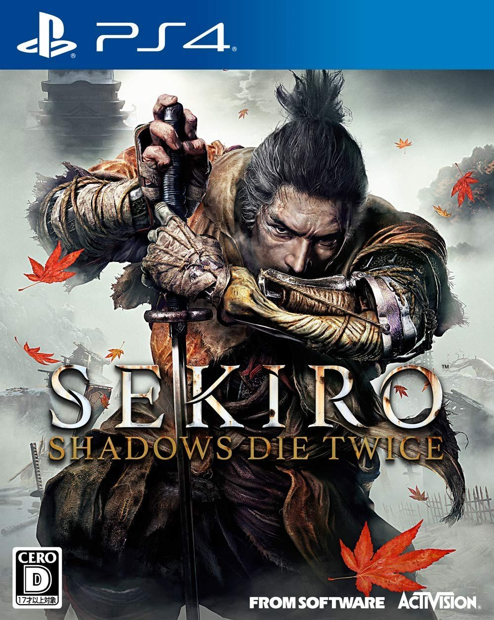 SEKIRO: SHADOWS DIE TWICE 只狼:影逝二度