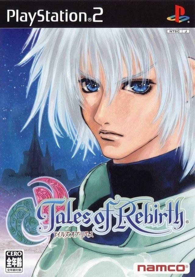 Tales of Rebirth 重生传说