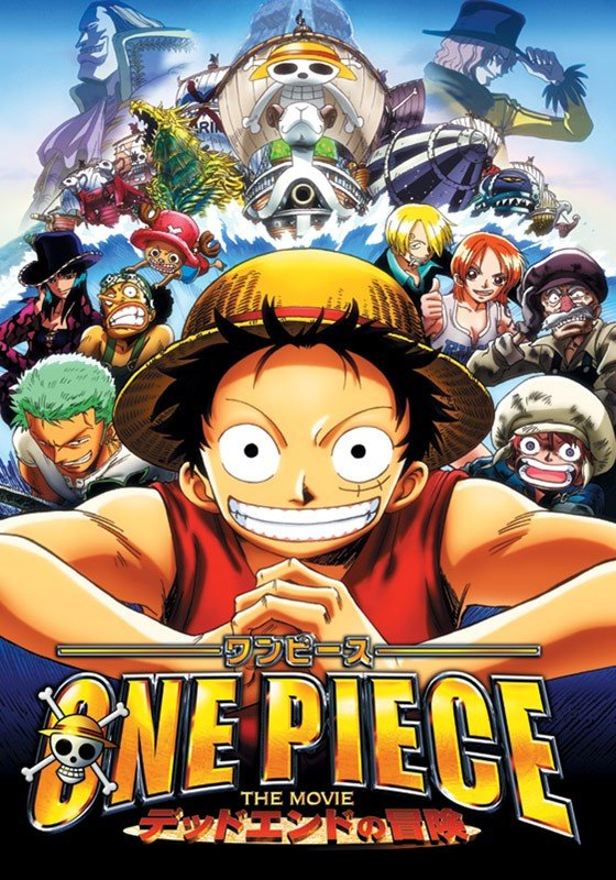 ONE PIECE THE MOVIE デッドエンドの冒険 海贼王  死亡尽头的冒险