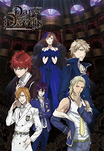 Dance with Devils 与魔共舞