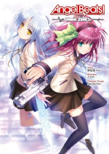 Angel Beats!-Track ZERO Angel Beats!-Track ZERO