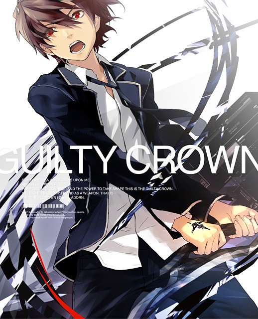 GUILTY CROWN Vol. 1: THEME SONGS COLLECTION