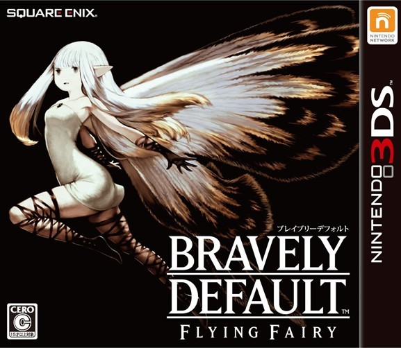 BRAVELY DEFAULT FLYING FAIRY 勇气契约 飞舞的妖精