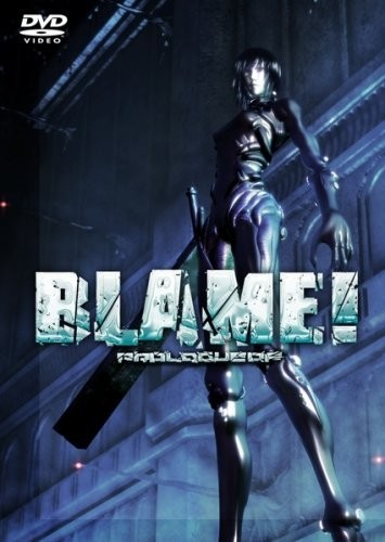 BLAME! Prologue 特工次世代 序幕