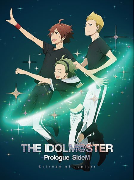 THE IDOLM@STER Prologue SideM -Episode of Jupiter- 偶像大师 SideM 序章 -Episode of Jupiter-