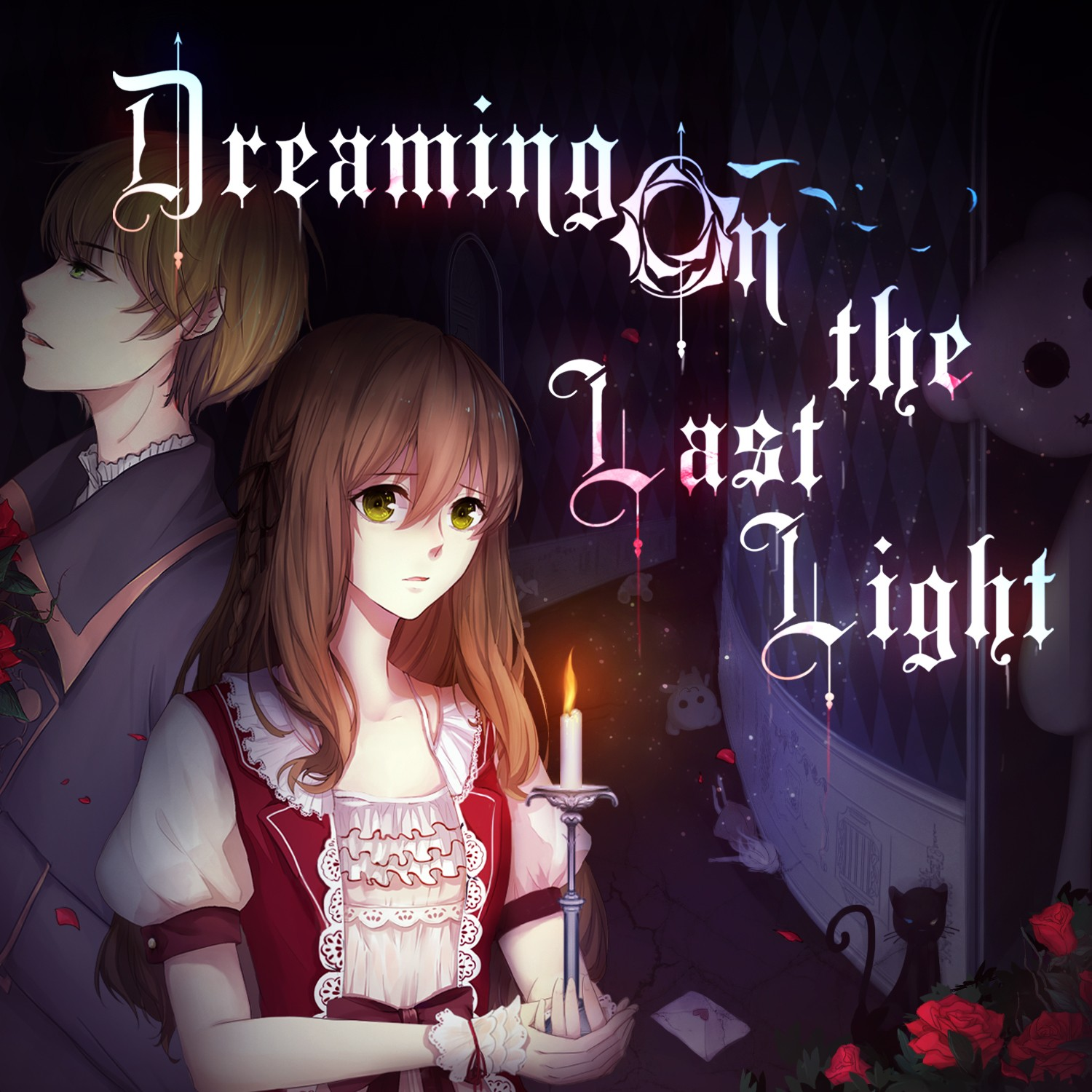 Dreaming On the Last Light 人偶馆绮幻夜